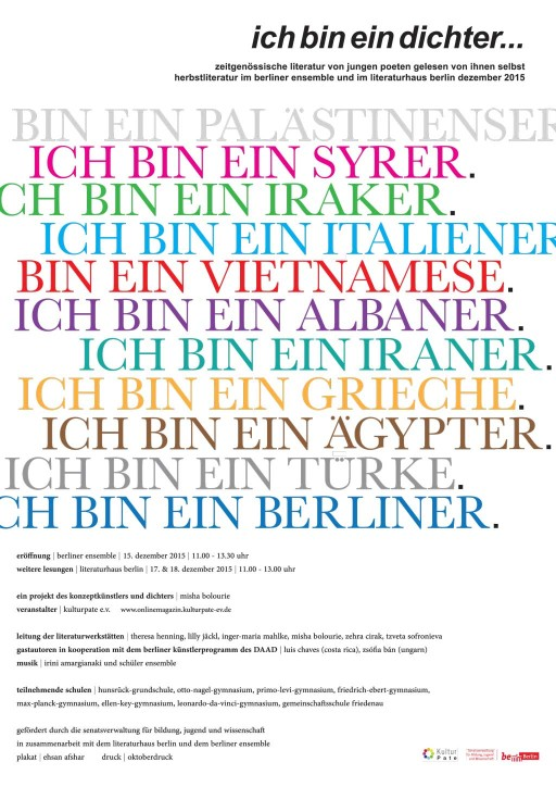 Kulturpate-Plakat